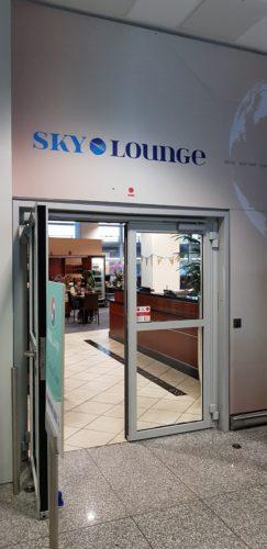 【フランクフルト空港・ラウンジ】Sky lounge
