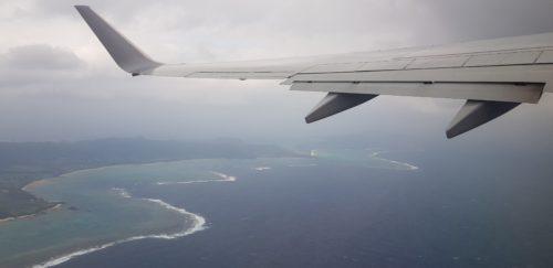 【日本一時帰国】6泊7日の石垣島旅行(その2)