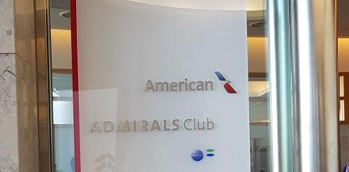 【成田空港・ラウンジ】アメリカン航空 ADMIRALS Club