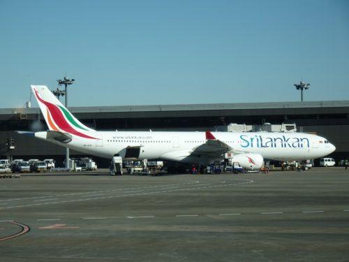 【スリランカ航空・ビジネスクラス】UL103 コロンボ - マレ(モルディブ)
