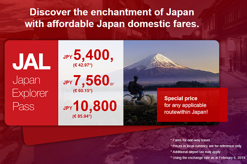 【海外居住者専用】JAL Japan Explorer Pass