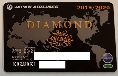 【海外居住者のJAL修行】JMBダイヤモンド会員になりました。全フライト公開します。