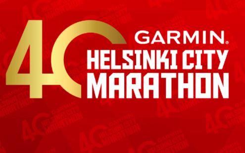 ナイキアルファフライでヘルシンキシティマラソン2020に出場します